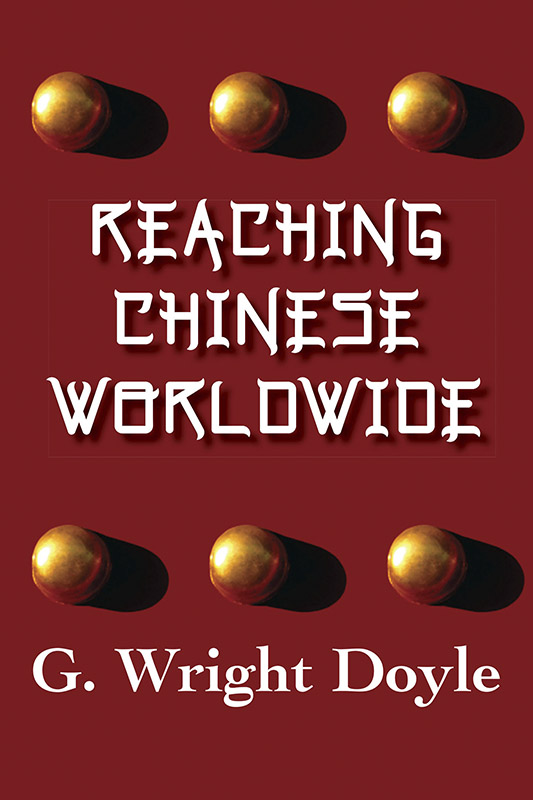 ReachingChineseWorldwide800